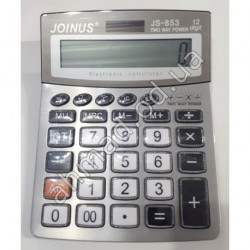 A1295 Калькулятор 853