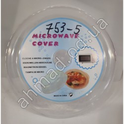 A1404 Крышка для микроволновки