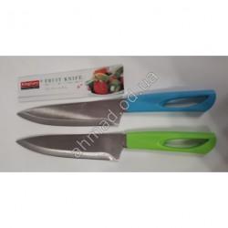 A1439 Нож кухонный (24 см)