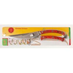 A1640 Ножницы для кухни